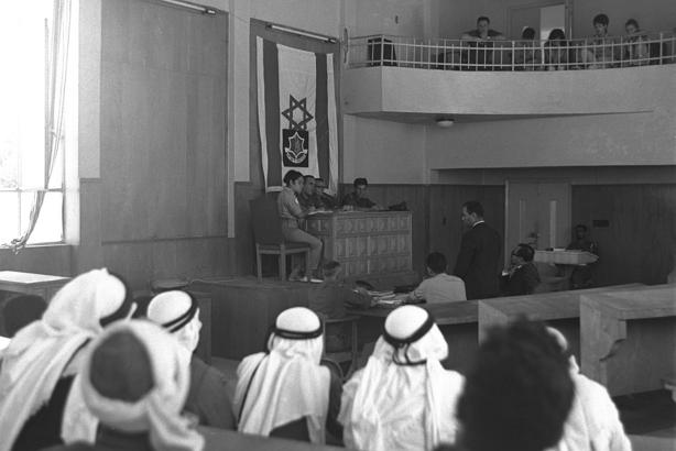 Gaza Military Court